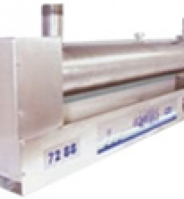 Germicidas Ultravioleta Uso Industrial